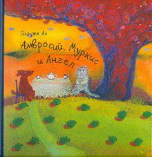 Читаем вместе с детьми! 5541_1290692432