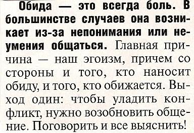 Алтай 13.09 5910331_obida
