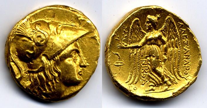 تفصيل الوحدات النقديه التي استعملها اليونانيين او الاغارقه  E5408astat1