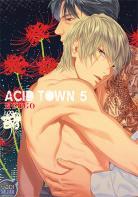 Vos achats d'otaku et vos achats ... d'otaku ! Acid-town-manga-5-simple-275070