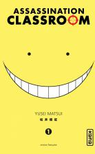 Assassination Classroom Assassination-classroom-manga-volume-1-simple-73533