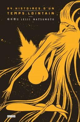 24 histoires d'un temps lointain 24-histoires-d-un-temps-lointain-manga-volume-1-simple-213176