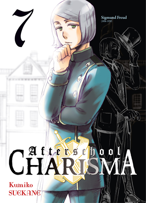 [MANGA] Afterschool Charisma (Houkago no Charisma) Afterschool-charisma-manga-volume-7-simple-60730