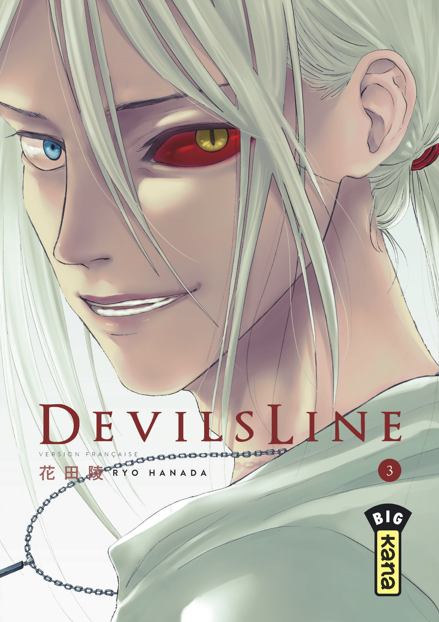 [ MANGA / ANIME ] Devil's Line // DevilsLine Devilsline-manga-volume-3-simple-232312