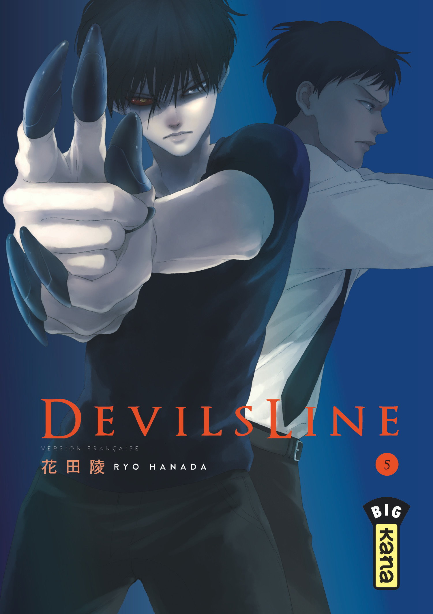 [ MANGA / ANIME ] Devil's Line // DevilsLine Devilsline-manga-volume-5-simple-254436
