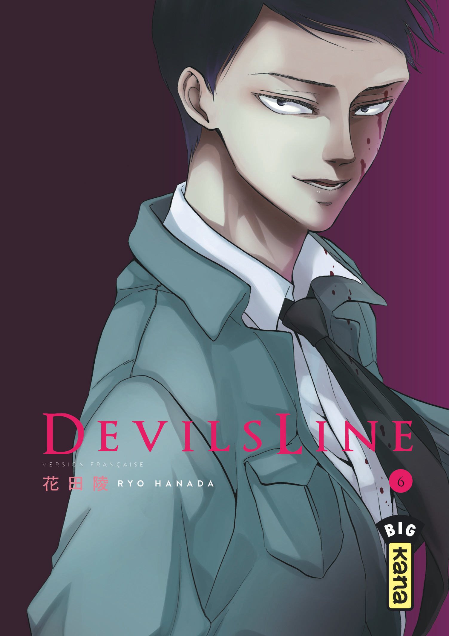 [ MANGA / ANIME ] Devil's Line // DevilsLine Devilsline-manga-volume-6-simple-267721