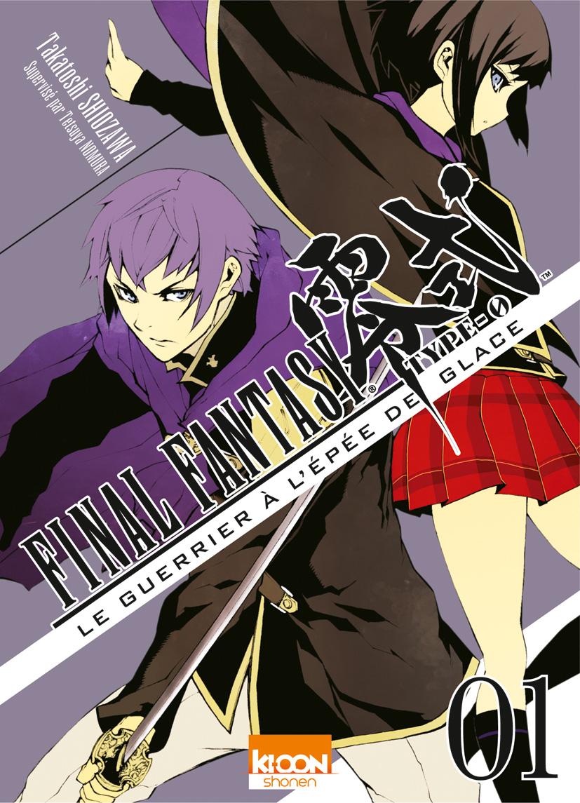 """[NEWS] Le manga """"Final Fantasy type-0"""" chez Ki-oon ~ Final-fantasy-type-0-manga-volume-1-simple-229304"""