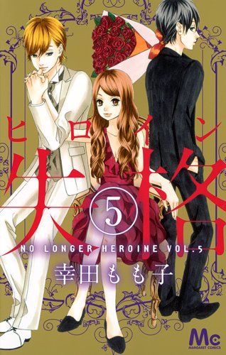 [MANGA] No longer Heroine Heroine-shikkaku-manga-volume-5-simple-65588