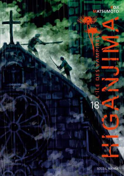 Soleil Higanjima-manga-volume-18-simple-25824