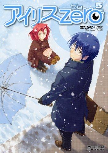 [MANGA] Iris Zéro Iris-zero-manga-volume-5-japonaise-55071