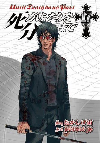 [MANGA] Jusqu'à ce que la mort nous sépare (Shi ga Futari wo Wakatsu Made) Jusqu-a-ce-que-la-mort-nous-separe-manga-volume-17-japonaise-57119