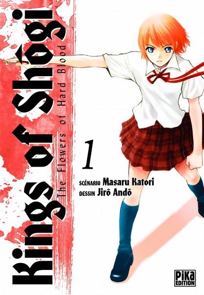 Nos Fiches de Lecture => du 18/06 au 24/06 Kings-of-shogi-manga-volume-1-simple-42466