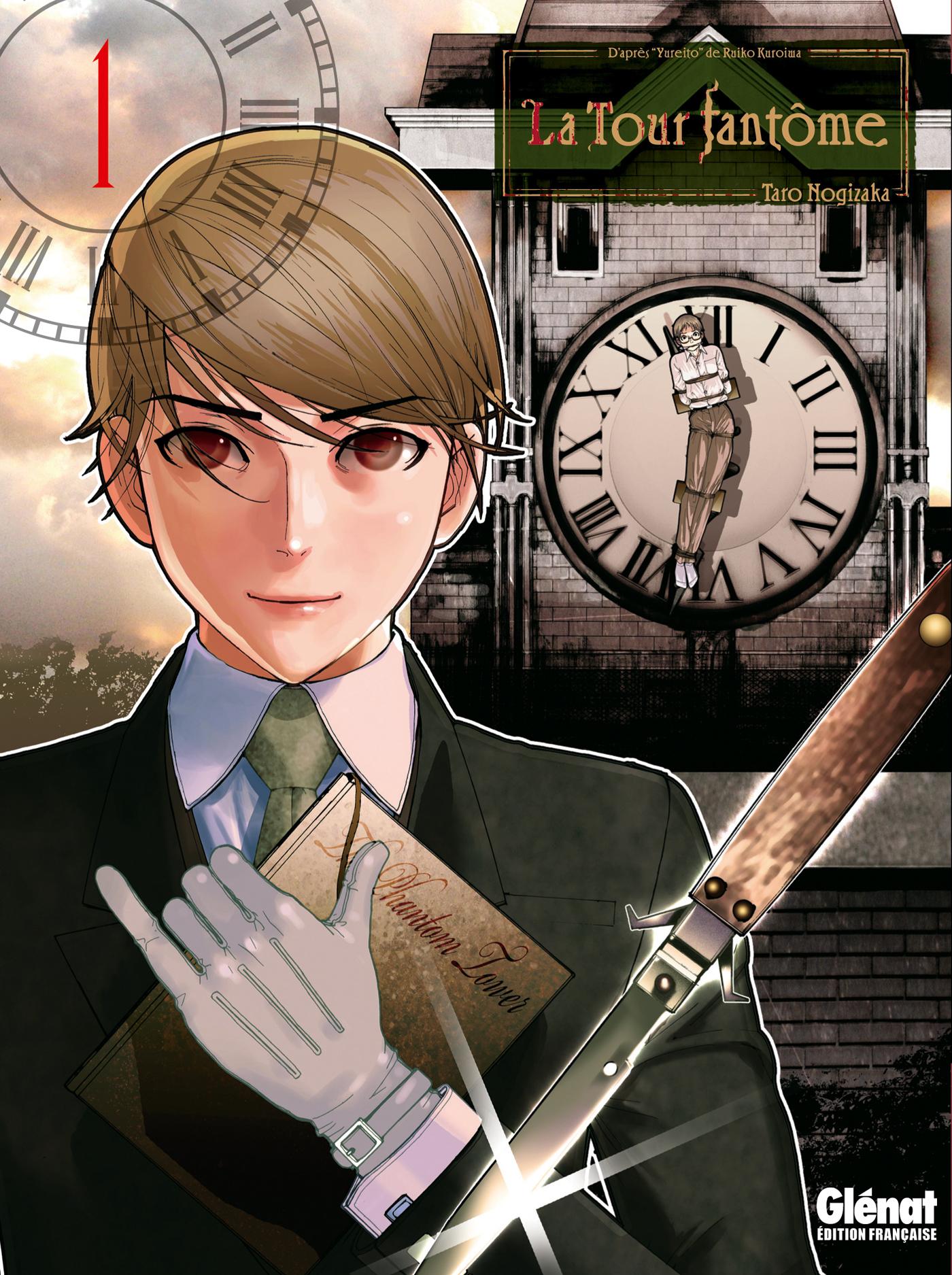 La Tour Fantôme  La-tour-fantome-manga-volume-1-simple-76681