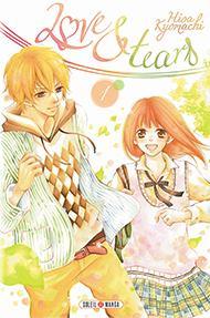 Love & Tears Love-tears-manga-volume-1-simple-78773