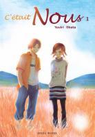 Soleil C-tait-nous-manga-volume-1-simple-2950