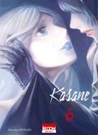 Kasane - La voleuse de visage - Daruma Matsuura Kasane-la-voleuse-de-visage-manga-volume-6-simple-263146