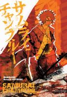 Soleil - Page 2 Samurai-champloo-manga-volume-1-simple-962