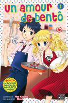 Un amour de bentô Un-amour-de-bento-manga-volume-1-simple-51809