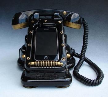 Stari telefoni 884035