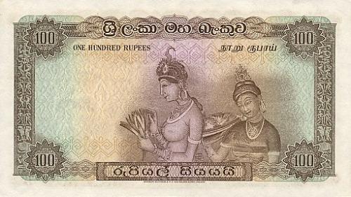 காசு,பணம்,துட்டு, money money.... - Page 2 2356326