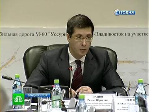Две недели назад занял пост председателя правительства Пермского края! Pan