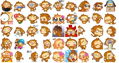 Detective Conan Icons 08464_monkey