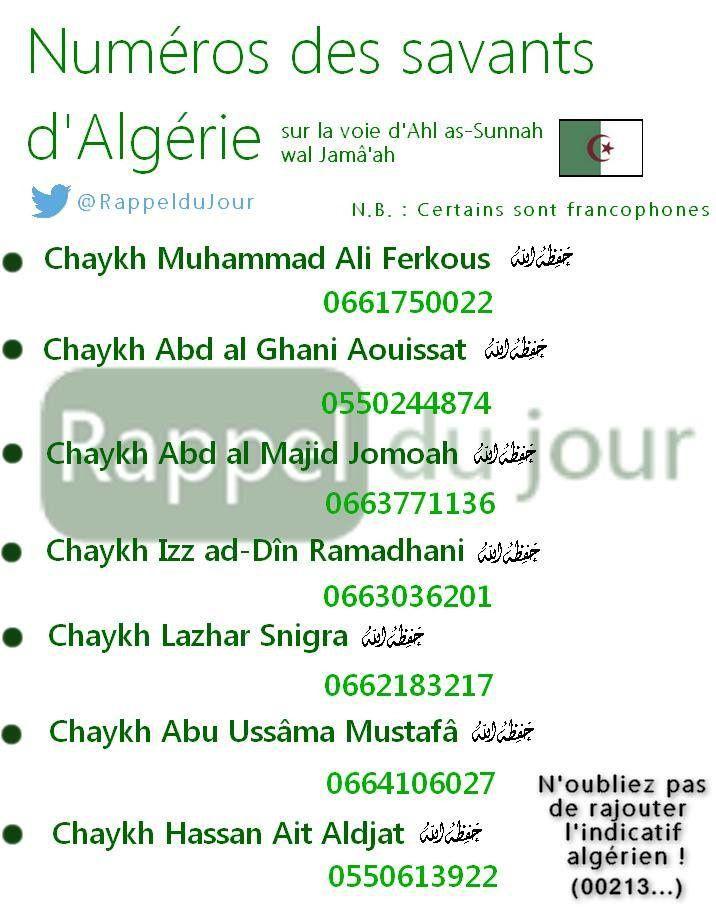 NUMEROS DE SAVANTS EN ALGERIE Ob_acfc6d_1979553-214988842033113-1378748122-n