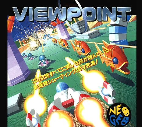 Viewpoint ! Ob_6fe017_viewpoint