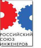 Analyse des causes de l'accident du vol MH17 par l'Union des ingénieurs russes Ob_82ac64_logo-union-ingenieurs-russes4