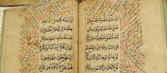 La plus ancienne copie du Coran découverte en Allemagne Ob_3199ad_c777a8bd8ab6088b16a10aadbcc97a9e-thumb