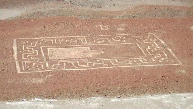 Un extraordinaire géoglyphe découvert dans le sud du Pérou Ob_7a848d_un-geoglyphe-wari-decouvert-dans-le