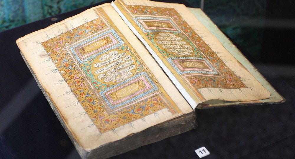 De très anciens fragments du Coran retrouvés à Birmingham Ob_0044b5_1017181568