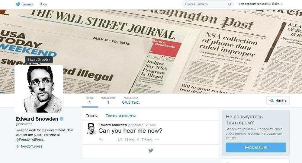 Snowden crée un compte Twitter pour s'abonner à la NSA Ob_4c7a7f_1018478689