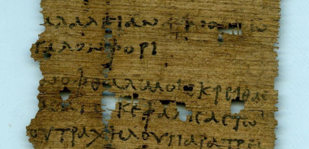 Les grecs avaient la solution contre la gueule de bois. Ob_422c86_cover-r4x3w1000-57df9d9d0db4a-papyrus