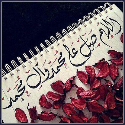 ســجل حضورك بالصلاه على النبي - صفحة 32 Ob_997128_b5ewiuncuaazpos