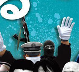 Летопись преступлений мистиков НМП Ob_00c6bc_cover1