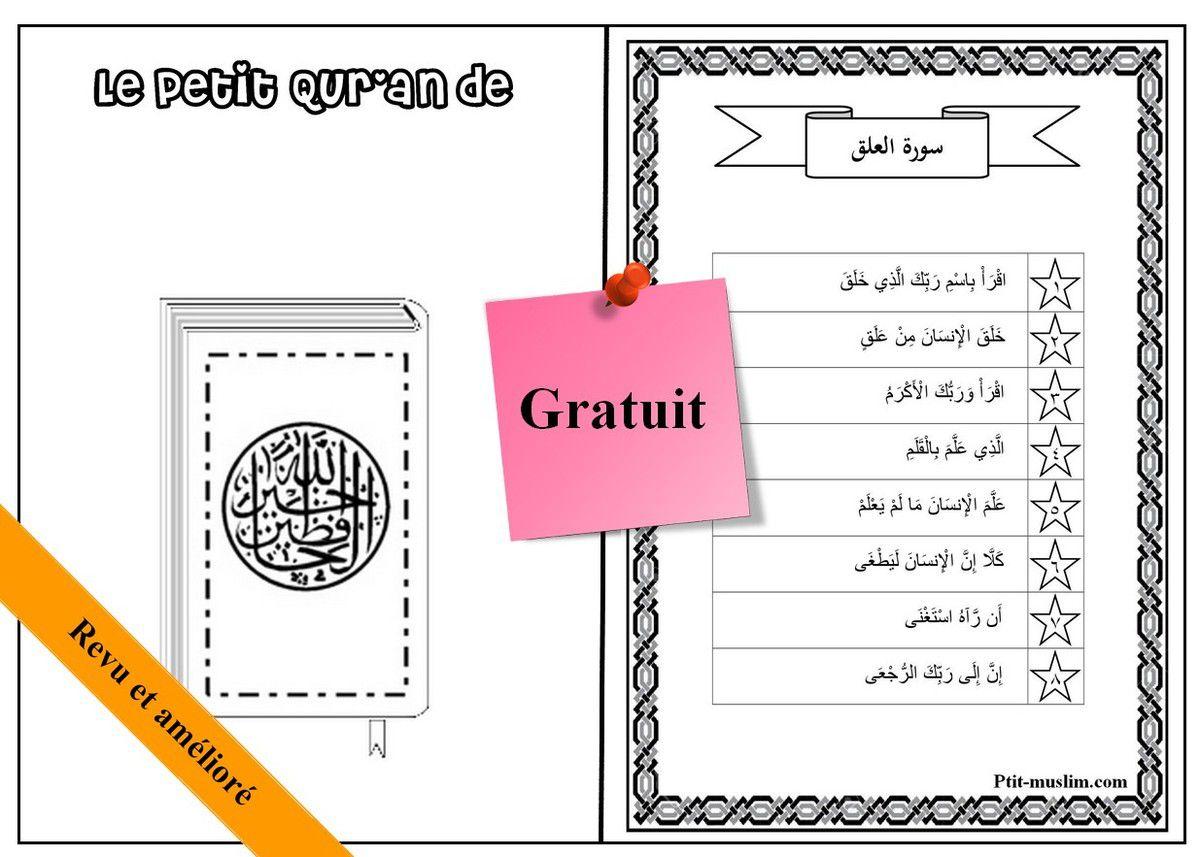P'tit Qur'an [à télécharger] Ob_4ce3eb_sans-titre-2