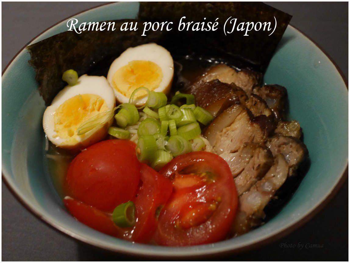 [Cuisine] Le Ramen au porc braisé Ob_0a4e3b_ramen-au-porc-braise-japon
