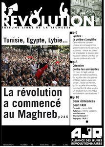 Revolution (AJR) 280211_Revolution13-8