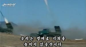 """Pyongyang menace d'une frappe nucléaire """"préventive"""" - Page 2 Capturedecran20130322a12.07.08"""
