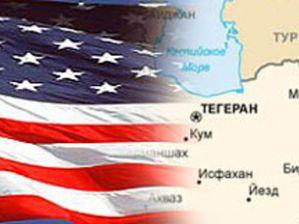 [IRAN/UN DRONE ENLEVER UN PLEIN VOL]  USA_Iran_260408