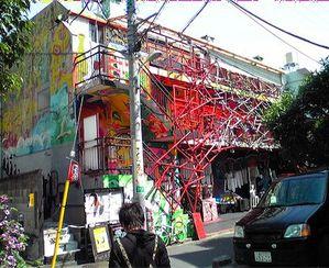 Harajuku et ses splendeurs Design-festa-gallery-3