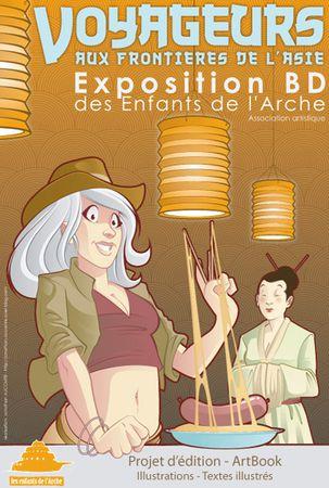 """[AC - ILLUSTRATIONS & TEXTES ILLUSTRES] Artbook """"Aux Frontières de l'Asie"""" Aux-Frontieres-de-l-Asie"""