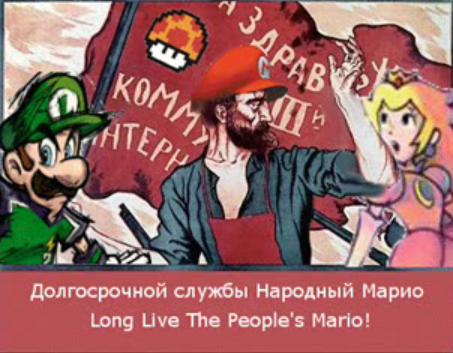 Révolutionnaires, mais du passé - Page 2 Super-mario-le-communiste-homme-en-rouge