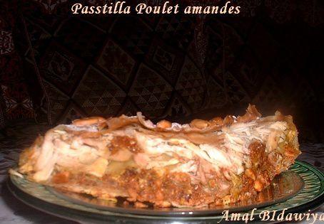 بسطيلة بالدجاج / Bastilla ou Pastilla Marocaine Au poulet et Amandes Pas1