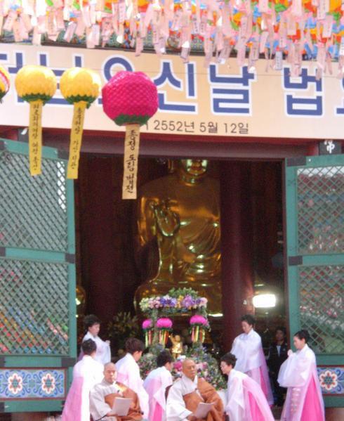 Happy Birthday Bouddha Corée CIMG4324