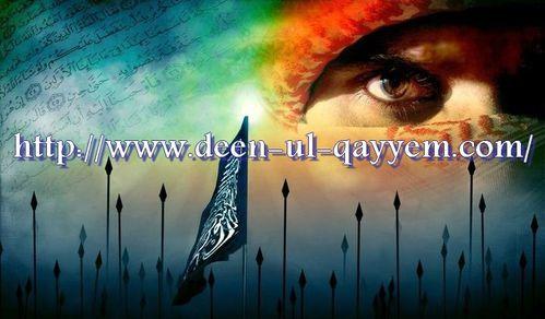 La demande de justice au Tâghût annule le Tawhid Mane