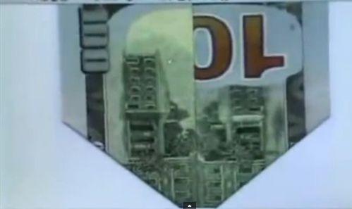 Le nouveau billet de 100$ annonce t-il une attaque nucléaire sur New-York? Ten-dollars