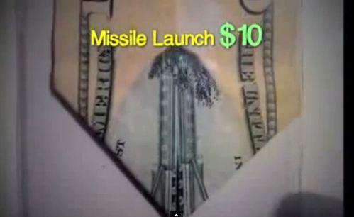Le nouveau billet de 100$ annonce t-il une attaque nucléaire sur New-York? Ten-dollars-7