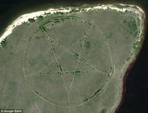 Le mystère d'un pentagramme géant au Kazakhstan, visible sur Google Earth Klyi